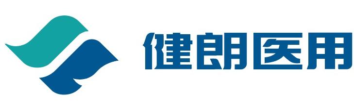 产前用品-广州健朗医用科技有限公司