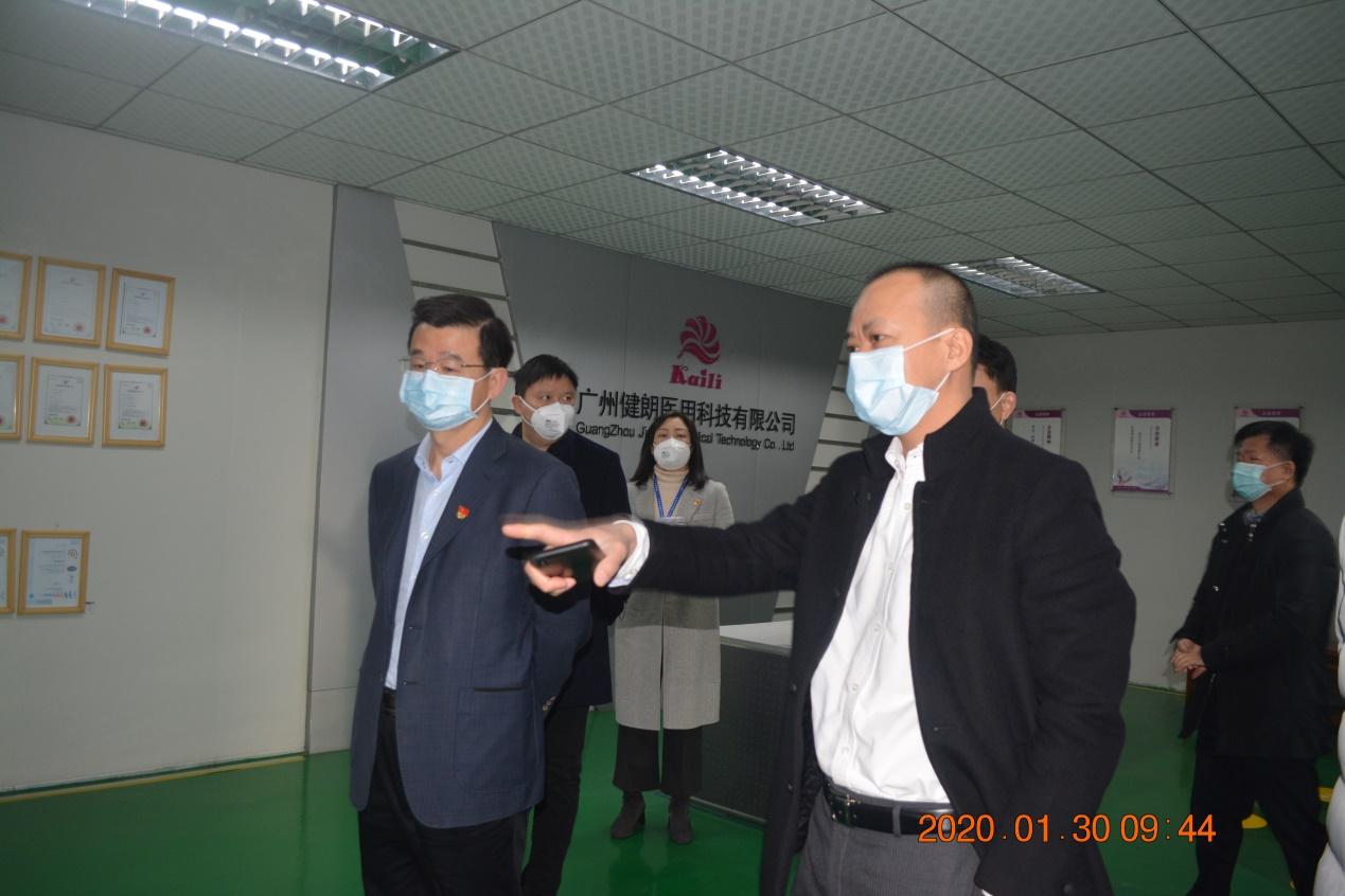 开丽动态丨广州市从化区区委书记、区长赴健朗调研防疫生产及考察新生产基地建设